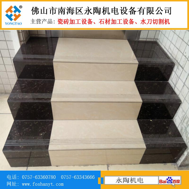 瓷砖楼梯踏步安装效果图图片